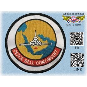 空軍大漠特遣隊第11梯次隊徽飛行夾克臂章